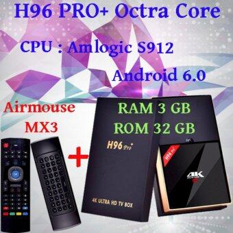 Smart Android Box H96 PRO PLUS Ram 3 GB Rom 32 GB Octa Core Android 6.0 Marshmallow ( Black ) + Airmouse MX3