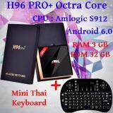 Smart Android Box H96 Pro Plus Ram 3 Gb Rom 32 Gb Octa Core Android 6 Marshmallow Black Mini Thai Keyboard Smart Android Tv Box ถูก ใน กรุงเทพมหานคร