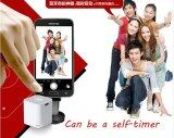 โปรโมชั่น Smart Box Selfie With Anti Lost ลำโพงบลูทูธขนาดเล็ก สีขาว Smart Box