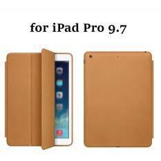 Smart case auto on-off สมาร์ทเคส สำหรับ iPad Pro 9.7