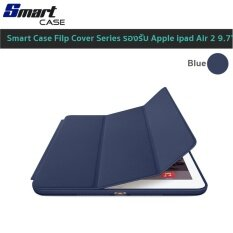 Smart Case Filp Cover Series รองรับ Apple ipad Air 2 9.7