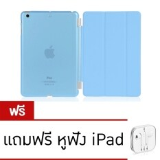 Smart เคสไอแพดมินิ เคส iPad Mini 1 2 3 เคสไอแพด Mini Smart Cover Case หน้า/หลัง (Blue) แถมฟรี หูฟัง iPad