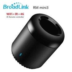 โปรโมชั่น Smart Home Wifi Ir Smart Remote Controller For Broadlink Rm Mini 3 Black Bean Intl Gumay ใหม่ล่าสุด