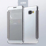 ส่วนลด Smart Sleep Mirror Leather Case Cover For Samsung Galaxy On7 2016 Samsung Galaxy J7 Prime Silver Intl ไม่มีรส จีน