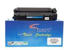 ขาย Smart Toner ตลับหมึกพิมพ์เลเซอร์ Hp 13A 15A 24A Hp Laserjet 1300 Hp Laserjet 1300N Hp Laserjet 1300T Hp Laserjet 1300Xi ออนไลน์ ใน กรุงเทพมหานคร
