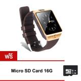 ทบทวน Smart Watch Z นาฬิกาโทรศัพท์ Smart Watch รุ่น Dz09 Phone Watch สีทอง ฟรีmicro Sd Card 16G