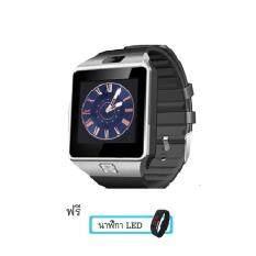ซื้อ Smart Watch Z นาฬิกาโทรศัพท์ Smart Watch รุ่น A9 Phone Watch Silver แถมฟรี นาฬิกา Led ระบบสัมผัส คละสี Smart Watch Z ถูก