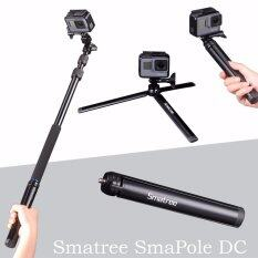 "Smatree SmaPole DC Selfie Stick with Tripod Stand for GoPro Hero 5/4/3+/3/2/1/Session, Compact Cameras(1/4"" thread), Cell Phones"
