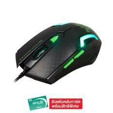 ขาย Socio Gaming Optical Mouse With Usb เกมมิ่ง เม้าส์ รุ่น Gm 101 Tesco เป็นต้นฉบับ