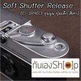 ขาย Soft Shutter Release รุ่น 10 Mm นูนขึ้น สีเทา สำหรับ Fuji Xt20 Xt10 Xt2 Xe2 X20 X100 Xe1 Leica ฯลฯ ผู้ค้าส่ง
