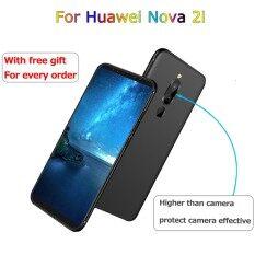 ขาย Soft Tpu Matte Silicone Untra Thin Slim Protect Phone Case Phone Shell For Huawei Nova 2I Intl ราคาถูกที่สุด