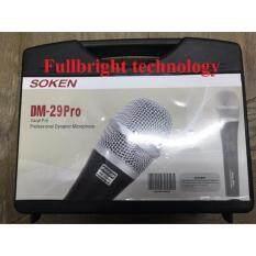 ขาย Soken Dm 29Pro Professional Dynamic Microphone ไมโครโฟนคุณภาพพร้อมกล่องสุดหรู สายยาว 5 เมตร รับประกันศูนย์ 6 เดือน Soken เป็นต้นฉบับ