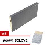 ส่วนลด Solove S1 Subai Power Bank 10000 Mah สีดำ แถมฟรี ซองผ้า Solove S1 Solove
