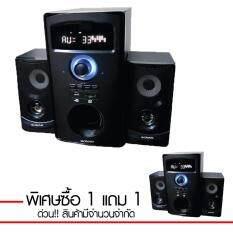 Sonar Bluetooth Speaker  2.1CH  รุ่น CX-501 (Black) ซื้อ 1 แถม 1