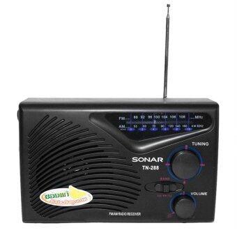 SONAR วิทยุทรานซิสเตอร์ รุ่น TN-288 (Black)