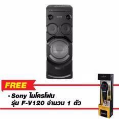 Sony ชุดลำโพงเครื่องเสียง กำลังขับ 1440w รุ่น MHC-V77DW(ฟรี ไมโครโฟน 1 ตัว)