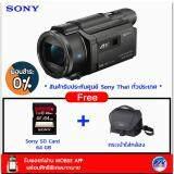 Sony 4K Handycam With Projector รุ่น Fdr Axp55 แถมฟรี กระเป๋าใส่กล้องของโซนี่ Sony Sd Card 64Gb เป็นต้นฉบับ