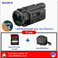 Sony 4K Handycam With Projector รุ่น FDR-AXP55 (แถมฟรี กระเป๋าใส่กล้องของโซนี่ + Sony SD Card 64GB)