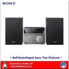 ซื้อ Sony 50W Bluetooth Hi Fi System รุ่น Cmt Sbt40D รับประกันศูนย์ Sony ทั่วประเทศ 1ปี Sony ออนไลน์