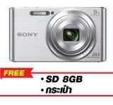 ซื้อ Sony กล้องคอมแพคพร้อมซูมออปติคอล 8X รุ่น Dsc W830 Silver ใหม่ล่าสุด