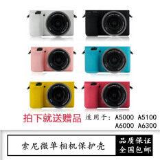 ซื้อ Sony A5000 A5100 A6000 A6300 กล้องที่เหมาะสมแพคเกจแขนซิลิโคน Unbranded Generic ถูก