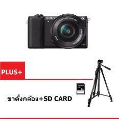 ขาย Sony A5100 Alpha Mirrorless Digital Camera Black ฟรี ขาตั้งกล้อง ใหม่