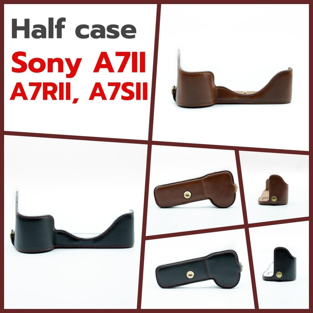 เคสกล้องหนัง Sony A7 II Half Leather Case for Sony A7II, A7RII, A7SII