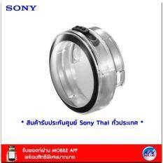 ซื้อ Sony Accessories For Action Cam รุ่น Aka Hlp1 ใหม่ล่าสุด