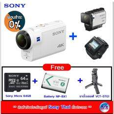 Sony Action Cam 4K Full HD รุ่น FDR-X3000R (Free: Sony Micro SDXC 64 GB + ขาตั้งเซลฟี่ VCT-STG1 + แถมเพิ่ม: แบตเตอรี่ NP-BX1 พิเศษอีก 1ก้อน)