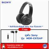 ราคา Sony Bluetooth Headset With Nc Mdr Zx770Bn แถมฟรี หูฟัง Mdr Ex15Ap สีดำ ถูก