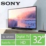 ซื้อ Sony Bravia Digital Tv 32R300E 32 Hd ประกันศูนย์โซนี่ 1 ปี Sony เป็นต้นฉบับ