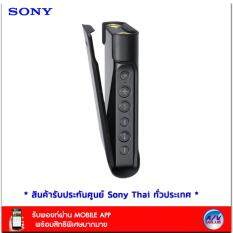 ขาย ซื้อ ออนไลน์ Sony Ckl Nwwm1 B Leather Case For Nw Wm1A Nw Wm1Z