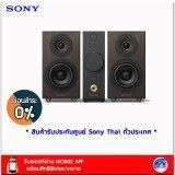 ราคา Sony Compact Audio System Hi Res Audio รุ่น Cas 1 Bc ที่สุด
