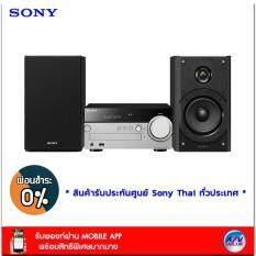 ราคา Sony Compact Home Audio System รุ่น Cmt Sx7 รับประกันศูนย์ Sony ทั่วประเทศ 1ปี Sony ออนไลน์