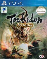 Sony Computer Entertainment  PS4: Toukiden: Kiwami (Z3-ENG)