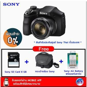 SONY CYBER SHOT 20.1MP DSC-H300 (แถมฟรี : กระเป๋ากล้องของSony + Sony SD Card 8GB แถมเพิ่ม : ชุดแบตเตอรี่ 2A แบบชาร์จไฟได้ (4 ก้อน) พร้อมแท่นชาร์จแบตเตอรี่ของSony