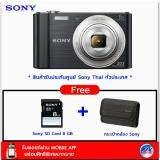 ซื้อ Sony Cyber Shot รุ่น Dsc W810 B Black Free Sd Card 8 Gb Camera Bag ถูก