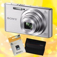 Sony cyber-shot DSC-W830 Silver ฟรี Sony SD8GBC4+กระเป๋ากล้อง