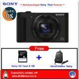 ขาย ซื้อ ออนไลน์ Sony Cyber Shot H Series รุ่น Dsc Hx90V Black