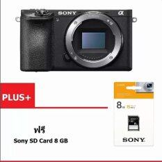 โปรโมชั่น Sony Mirrorless Camera Pro รุ่น Ilce 6500B Body Sony Sd Card 8 Gb Sony