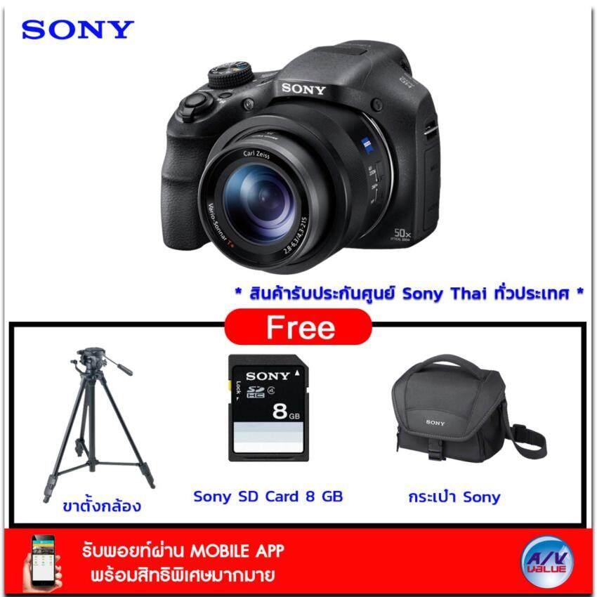 ซื้อ Sony Cyber Shot New Hi Zoom 50X รุ่น Dsc Hx350 Plus Sony Sd Card 8Gb Sony Bag รุ่น Lcs U21 ขาตั้งกล้อง ใหม่