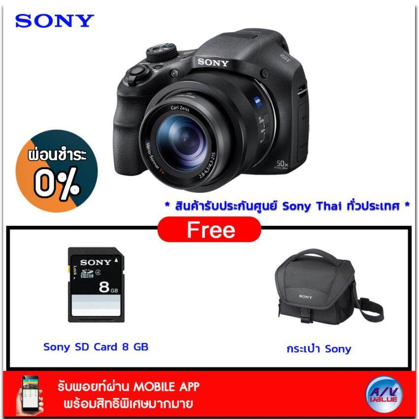 ซื้อ Sony Cyber Shot New Hi Zoom 50X รุ่น Dsc Hx350 Plus Sony Sd Card 8Gb Sony Bag รุ่น Lcs U21 ใหม่