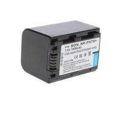 Sony Digital Camera Battery NP-FH70 (Black)
