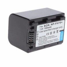 แบตSony Digital Camera Battery NP-FH70 (Black)