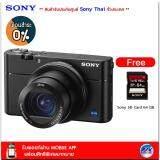 ส่วนลด Sony กล้องคอมแพคระดับโปร รุ่น Dsc Rx100 Markv Dsc Rx100M5 Free Sdxc Card 64Gb กรุงเทพมหานคร