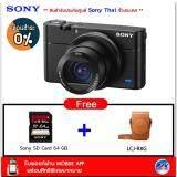 ซื้อ Sony รุ่น Dsc Rx100 Markv Dsc Rx100M5 Free Sony Sdxc Card 64Gb กระเป๋าหนังแท้ Sony สีน้ำตาล ถูก ใน กรุงเทพมหานคร