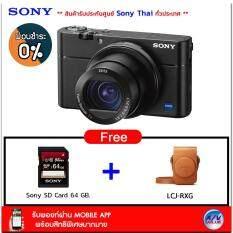 ราคา Sony รุ่น Dsc Rx100 Markv Dsc Rx100M5 Free Sony Sdxc Card 64Gb กระเป๋าหนังแท้ Sony สีน้ำตาล Sony ออนไลน์