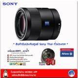 ซื้อ Sony E Mount Lens รุ่น Sel 55F1 8Z Carl Zeiss Black ประกันพิเศษจาก Allianz คุ้มครอง 3 ปี Sony เป็นต้นฉบับ