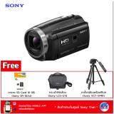 ขาย Sony Handycam รุ่น Hdr Pj675 Black แถมฟรี Microsd 16Gb กระเป่ากล้อง Sony และ ขาตั้งกล้องพร้อมรีโมท Sony กรุงเทพมหานคร