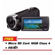 Sony กล้องบันทึกวีดีโอมือถือ รุ่น HDR-CX405(สีดำ)(เครื่องศูนย์ไทย)